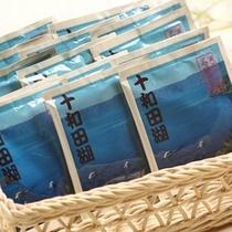 十和田湖畔温泉の入浴剤