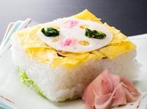 岩国郷土料理 岩国寿司