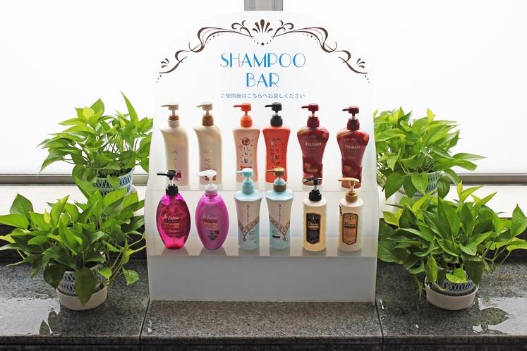 ◇喜多館/女性浴場専用のシャンプーバー(一例)