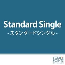 【15平米】スタンダードシングル