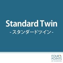【24平米】スタンダードツイン