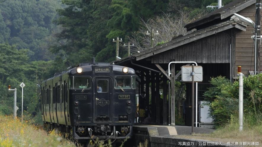 *【観光情報】嘉例川駅