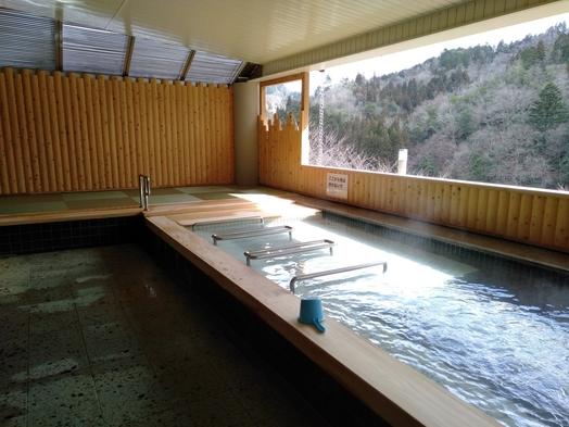 ★里山満喫プラン★出張でも観光でも!1万円未満で泊まれる2食付き温泉プラン!