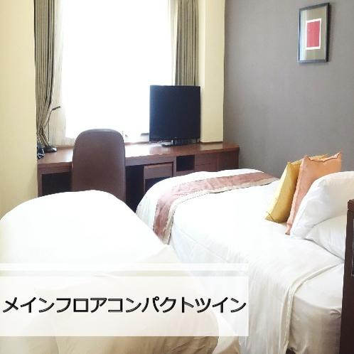 お部屋自体のスペースはあまり無いですが、ベッド2台でリーズナブルにご宿泊頂けます!
