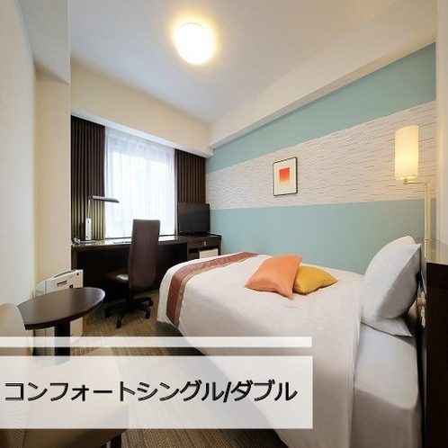 1~2名利用にオススメのスタンダードな客室です!154cm幅のベッドサイズでお広くご利用頂けます。