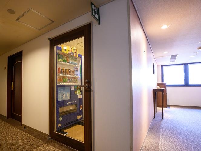 自動販売機・製氷機コーナー(外)