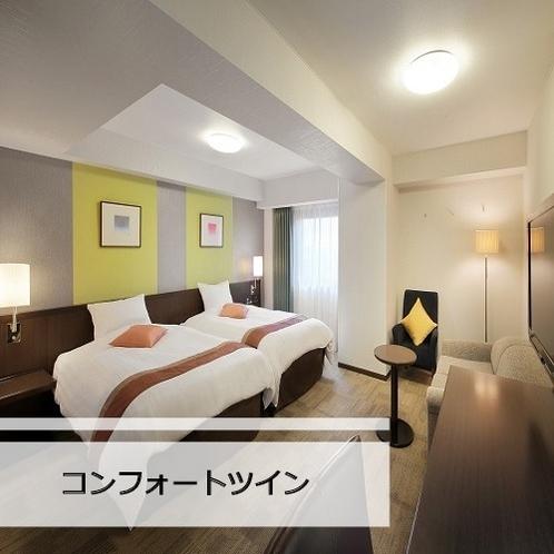 ソファベッドを追加し計ベッド3台でご宿泊可能です☆(こちらの客室タイプはユニバーサルルームも有)
