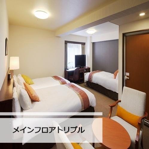 最大ベッド5台でご用意できます!大人数でのご宿泊にはこちらの客室がオススメです☆
