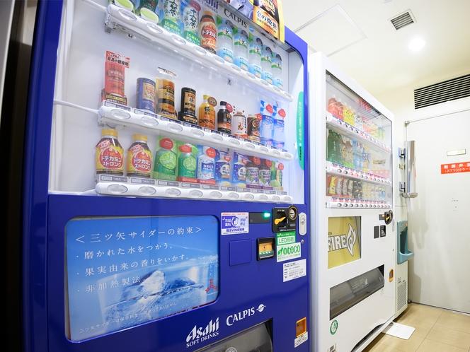 自動販売機・製氷機コーナー(内)