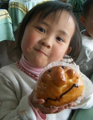 1組限定【手作りパン体験】家族・親子・カップルでわいわい思い出♪ 1月〜3月は★いちごパン★