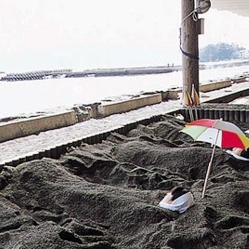 【天然砂むし温泉】