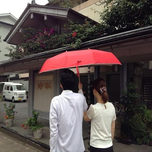 「たまには相合傘もいいよね。」※無料貸出あります♪