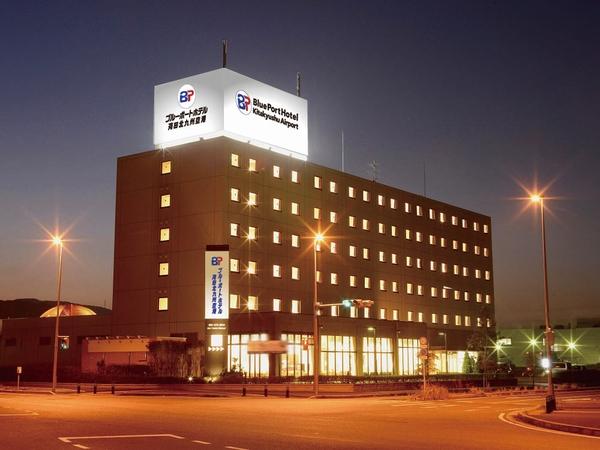 ブルーポートホテル苅田北九州空港(旧:Rホテルイン北九州エアポート)