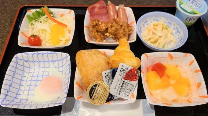 【8/23大浴場利用不可】お得に泊まろう!朝食付プラン