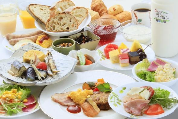 【部屋食】【ひとり旅】<室数限定>夕食はゆったりお部屋食。自分だけの時間を贅沢に過ごす大人の温泉旅