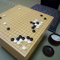 【サービス】囲碁
