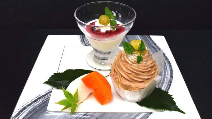 ◆誕生日や記念日などのお祝いにもおすすめ◎料理長オリジナルスイーツプレート付プラン【神戸牛会席】