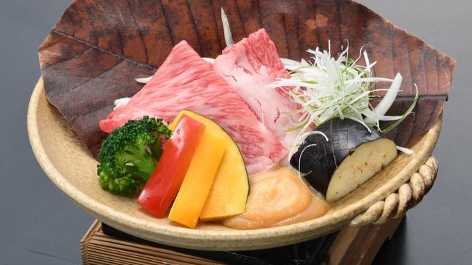 ■9月〜11月【迷ったらコレ!太閤プラン】◆スタンダード◆旬の食材を楽しめる当宿おすすめ会席♪