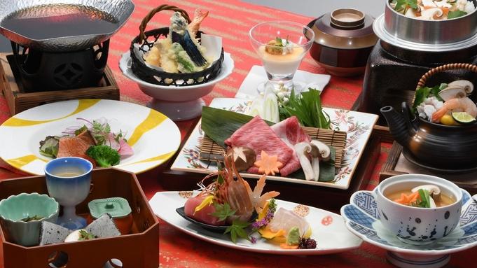 【期間限定◆松茸づくし会席】5種の調理法で楽しむ松茸料理♪秋のごちそうプラン