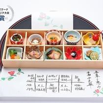 第8回グルメアワード西日本第1ブロック大会 特別賞受賞作品「十面十色盛り」