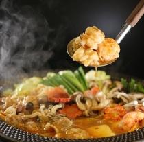 尾道山賊鍋(諸毛屋特製もつ鍋)