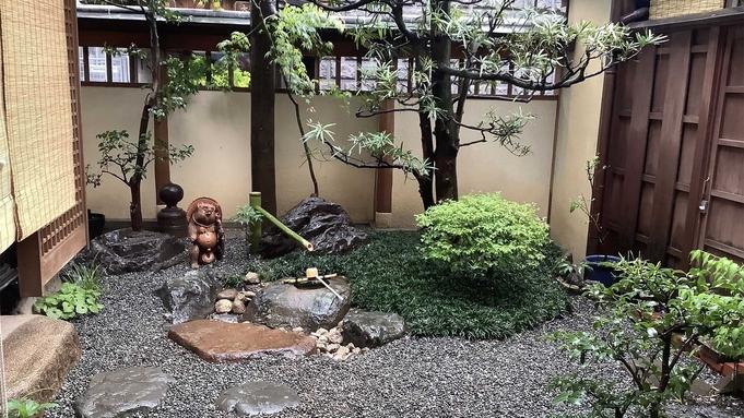 【1泊限定2食付】「旅して宿る」ただいまが似合う京都の宿。夕食は祇園花咲で京会席に舌鼓