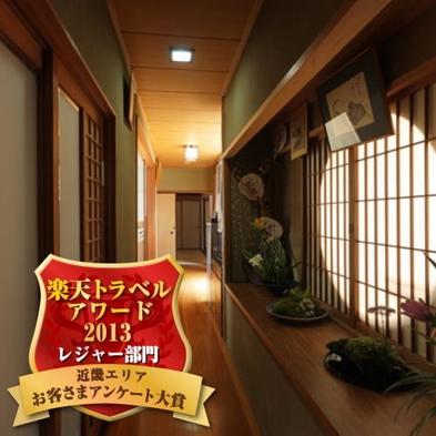 【1泊限定朝食付宿泊プラン】京都の数奇屋造りの家の宿。禿庵へ京都駅からバスで約12分+徒歩3分