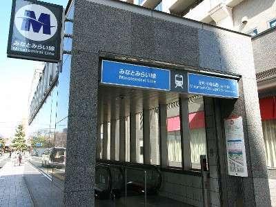 元町中華街駅・4番出口