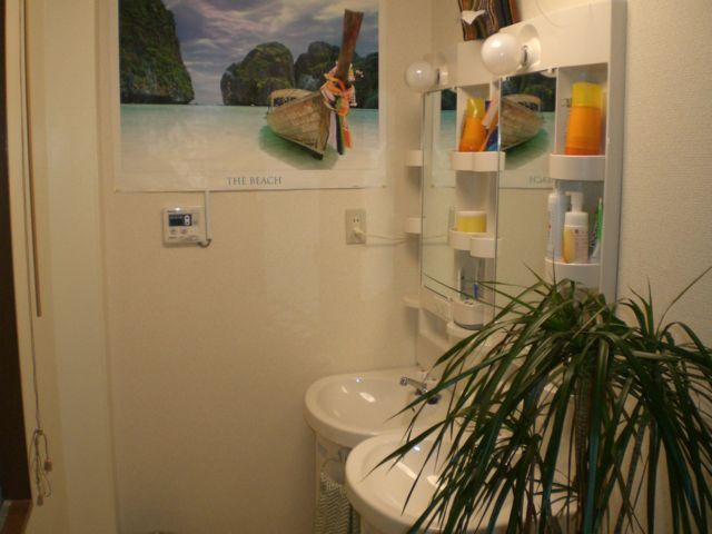 3F Wash Room