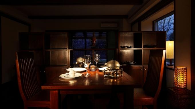 【夕食お部屋食確約】ワインペアリング(お一人様4,950円)付「フレンチ御膳」プラン