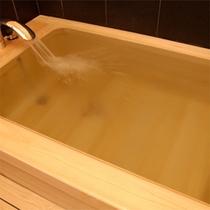 客室タイプA/B/D 檜風呂(内湯)