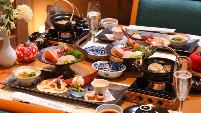 期間限定OFFプライス♪【dining『海つ路』】夕食は海鮮ダイニングで出来立てのお料理を!