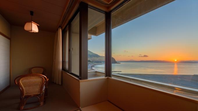 【楽天トラベルセール】ご夕食は海鮮ダイニングでハーフビュッフェ♪1泊2食付きプラン