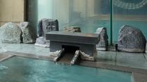 滔々と注がれる温泉は身体の芯まで温まります