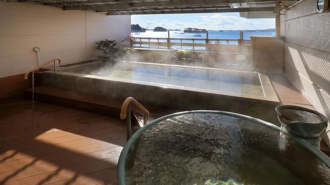 年末年始ご宿泊プラン☆お正月を松島温泉でゆったり過ごそう☆
