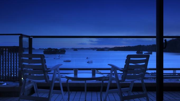 最上階芭蕉亭海側デザイナーズツイン「もみじ」 デザイナーズ客室で松島の絶景を堪能