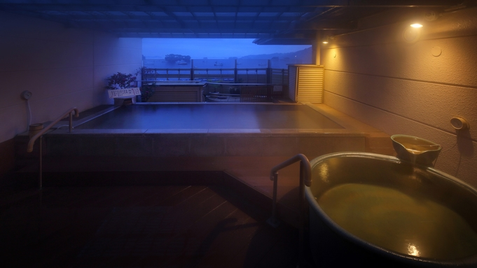 【楽天トラベルセール】日本三景松島の景色を満喫♪ オーシャンビュー1泊朝食付きプラン(夕食無し)