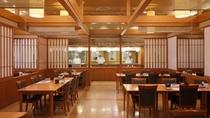 レストラン「松島」