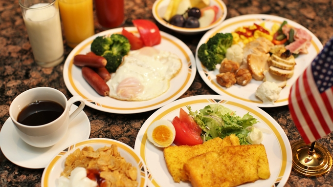 首都圏☆おすすめ【朝食付き】お得な朝食付プラン♪