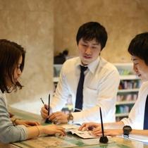 横須賀のことならスタッフになんでもお尋ねください