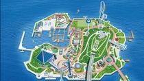 広大な敷地に遊園地と水族館が併設
