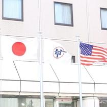 日本とアメリカの文化の交差路