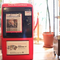 日本では珍しい英字新聞の自動販売機