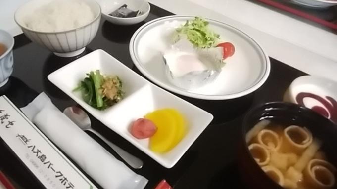 【ペットと一緒に大自然、八丈島へ】食事はホテルで食べたいな。1泊2食付きプラン