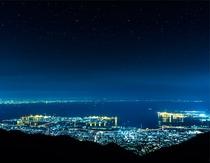 ■1000万ドルの夜景/神戸市街と大阪湾を一望!