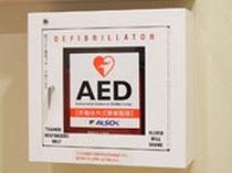 【AED】1階に設置しております