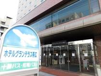 【帯広空港連絡バス】正面玄関前にバス停がございます。乗車券はフロントにて販売しております