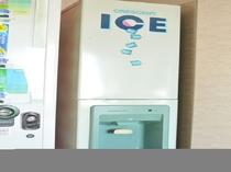 【製氷機】6階の自動販売機コーナー設置しております。