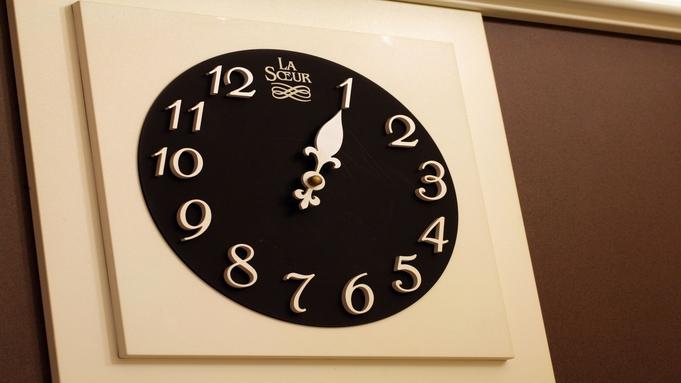 【日帰り】テレワーク応援!ロングデイユースプラン<朝9時〜夜22時まで最大13時間滞在可能>