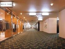 別館地下1階 ショッピングアーケード